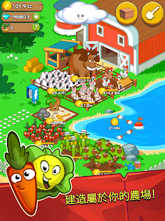 Farm and Click - Idle Farming Clicker PRO Screenshot