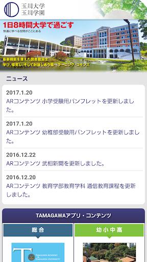 TAMAGAWA 1.2.0 Windows u7528 1