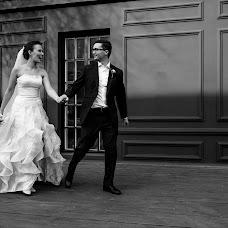Wedding photographer Maksim Duyunov (DuynovMax). Photo of 02.02.2017