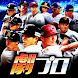 【劇プロ】劇的采配!プロ野球リバーサル - Androidアプリ