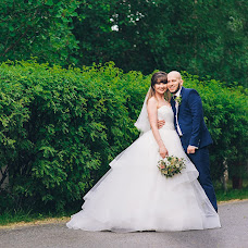 Wedding photographer Andrey Kurochkin (Kurochkin). Photo of 13.05.2019
