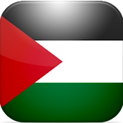 Radio Palestine راديو