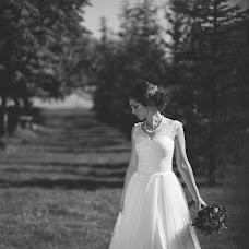 Wedding photographer Cemal can Ateş (cemalcanates). Photo of 31.07.2017