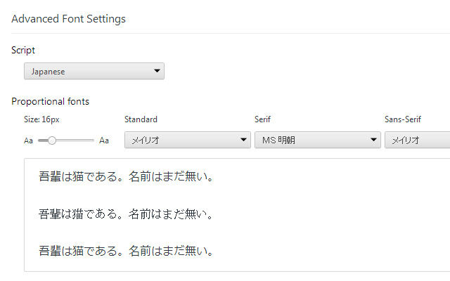 Advanced Font Settings