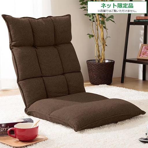 低反発首リクライニング座椅子(ネックBR)