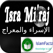 Isra and Miraj Story