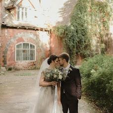 Wedding photographer Arina Miloserdova (MiloserdovaArin). Photo of 29.11.2017