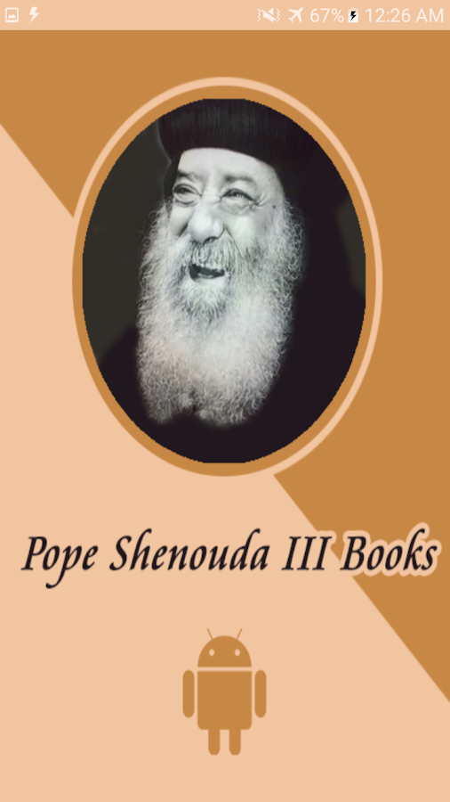Pope Shenouda III Books- screenshot