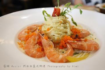 Assisi 阿西西義式料理