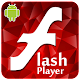 Download Flash Player for Android Tips & Guide For PC Windows and Mac