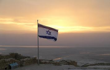 Israel innen.jpg