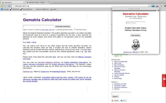 Gematria Calculator - Gematrix.org
