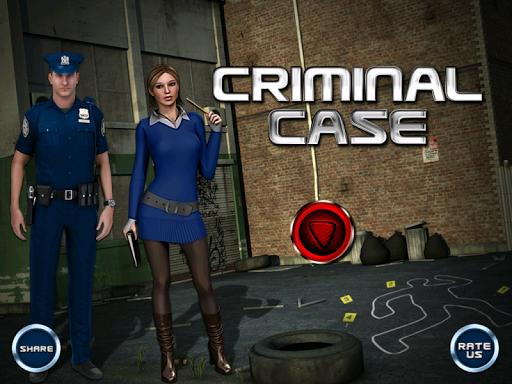 犯罪事件: 隠されたオブジェクト