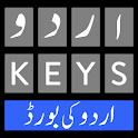 Urdu Keyboard - Fast English & Urdu Typing - اردو icon