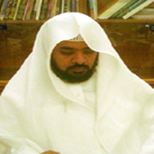 محمد صالح عالم شاه - قران كريم