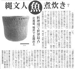 Photo: Mainichi Apr.11
