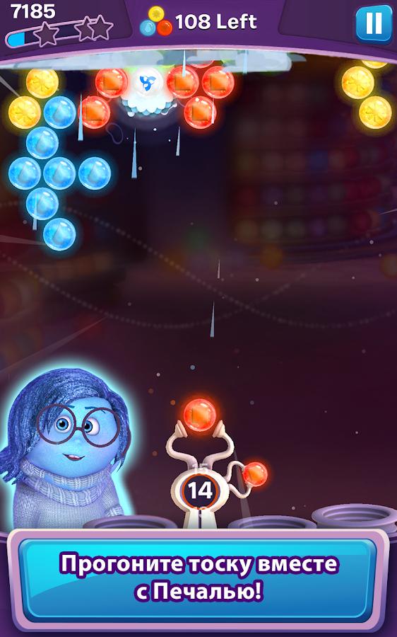 Скачать игру головоломка шарики за ролики на андроид