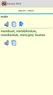 Kamus Mini English Malay- screenshot thumbnail