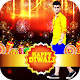Diwali Photo Frames Download on Windows