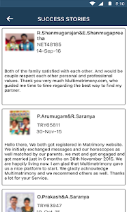 Multimatrimony -Tamilmatrimony- screenshot thumbnail