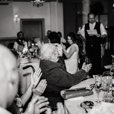 Wedding photographer Diana Vartanova (stillmiracle). Photo of 09.06.2018