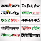 Bangla Newspapers - All Bangla News App