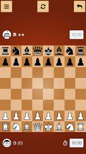 チェス ( ボードゲーム ) - JChess / JaChess - náhled