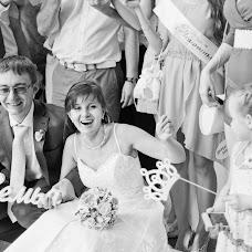 Wedding photographer Ekaterina Shikina (shikina). Photo of 05.09.2013