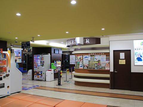 神戸三ノ宮 神姫バスターミナル