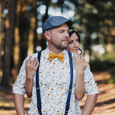 Wedding photographer Ruben Venturo (mayadventura). Photo of 11.07.2018