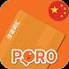 中国語を学ぶ-6000常用の言葉