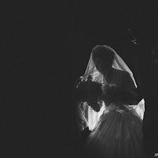 Wedding photographer Bao Jin (jinbao). Photo of 21.10.2018