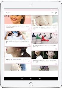カワイイ♪NAVERまとめリーダー screenshot 5