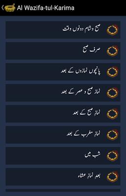 Al Wazifa-tul-Karima - screenshot