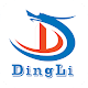 Download Dingli For PC Windows and Mac