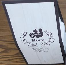 Noix「ウォールナットクッキー」