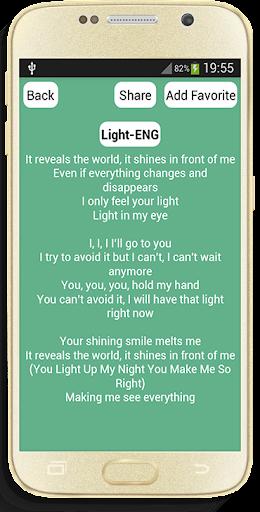Infinite - Lyrics