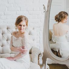 Wedding photographer Aleksandr Likhachev (llfoto). Photo of 23.05.2016