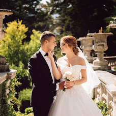 Wedding photographer Aleksandr Bogomazov (AlexanderSimf777). Photo of 01.11.2017