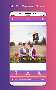 Download MyPic Romantic Lyrical Status Maker With Song For PC Windows and Mac apk screenshot 1