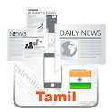 Tamil Newspapers icon