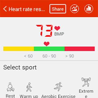 iCare Heart Rate Monitor Pro- screenshot
