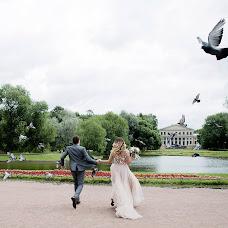 Wedding photographer Anastasiya Chernikova (nrauch). Photo of 14.01.2018