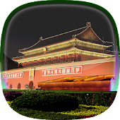 Forbidden City Live Wallpaper
