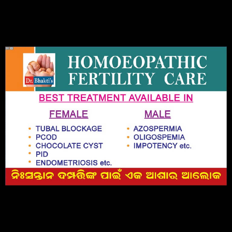 homeopathic fertility care - Homeopath in cuttack