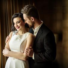 Wedding photographer Natalya Tryashkina (natahatr). Photo of 21.04.2017