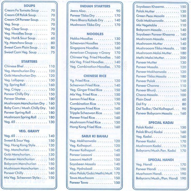 Hotel Chandrahas menu 3