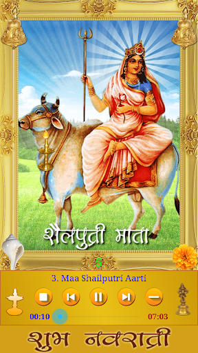 Navaratri Songs screenshot 1