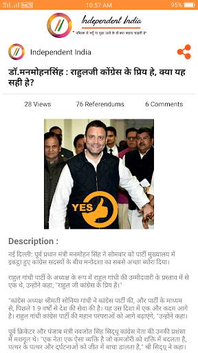 Independent India 1.8 screenshots 7