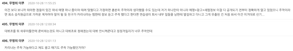 Screenshot 2020-10-28 at 1.39.04 PM